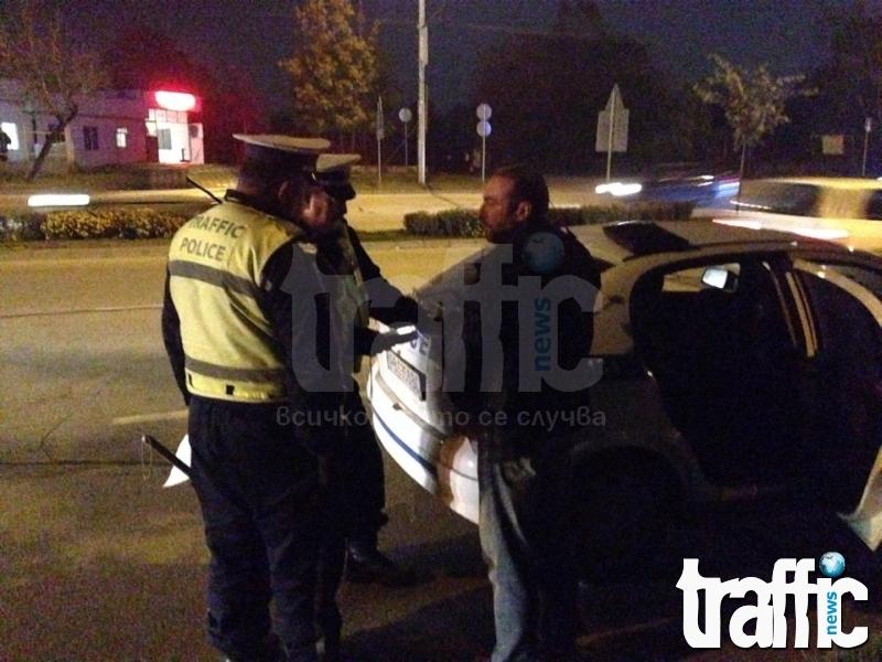 Арестуваха трима мъртво пияни шофьори в Пловдив, Труд и Брезово!