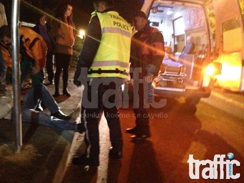 Блъснаха жена и дете на пешеходна пътека в Пловдив