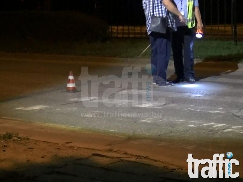 Удариха пешеходка в Асеновград