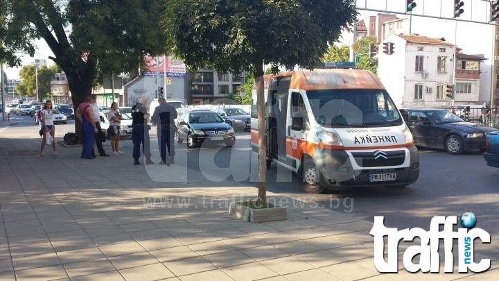 Mоторист помете две деца от Пловдив на тротоар