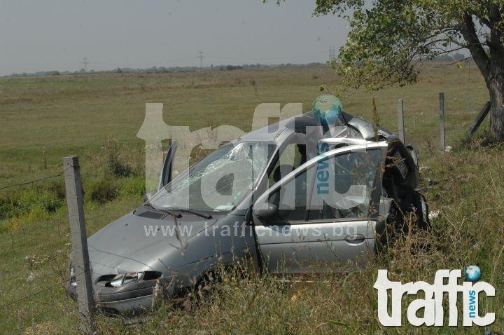 Зверска катастрофа край Кърнаре, двама младежи са загинали