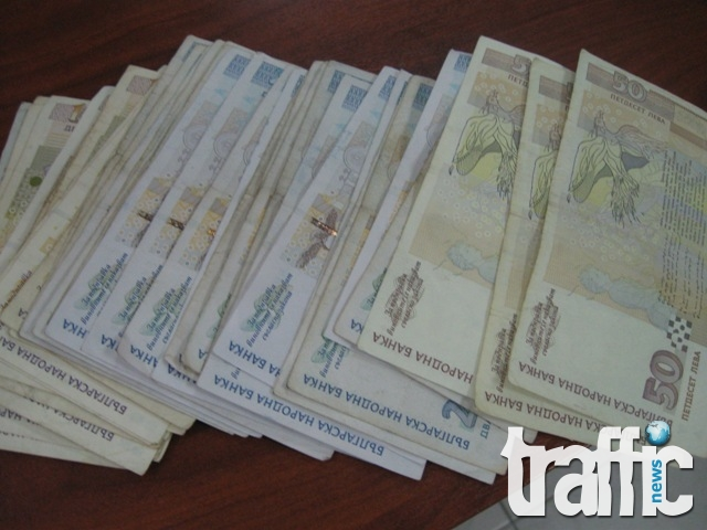 Задигнаха 150 лева и 2 банкови карти от хипермаркет в Пловдив