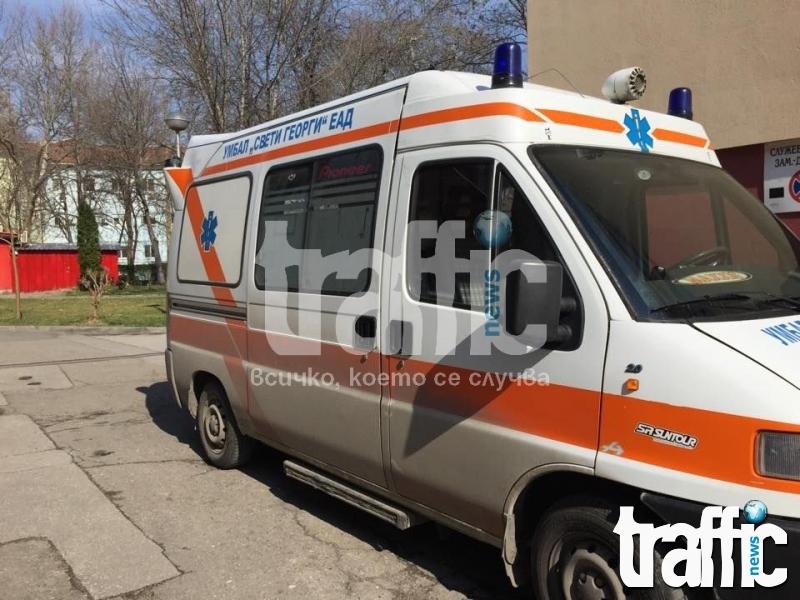 Блъснаха две момченца на 10 и 3 години в Пловдив