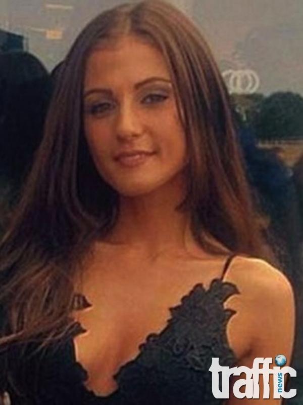 Откриха мъртва 20-годишна българка, дъщеря на известен професор СНИМКИ