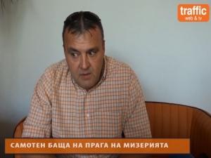 Самотен баща от Пловдив мизерства и не може да изпрати дъщерите си на училище! Емисия новини от 14 септември!