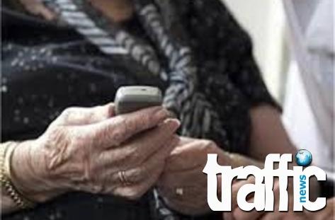 Телефонен измамник излъга два пъти за ден жена, взе й над 5000 лева