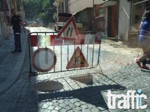 Ремонтите на улиците в Пловдив продължават