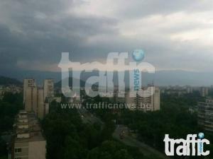 Следобед започват дъждовете в Пловдив! Цяла седмица валежи, променливо време и бури