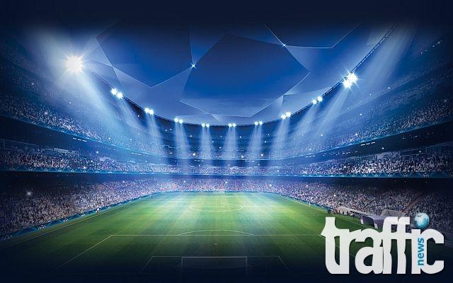 83a6c98249a Вижте всички резултати и голмайстори в Шампионската лига ...