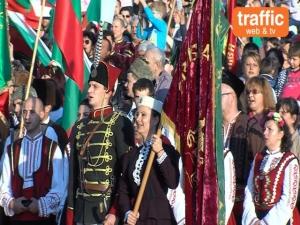 Повод за гордост: Стотици българи изпяха заедно песента за Райна Княгиня в Панагюрище ВИДЕО