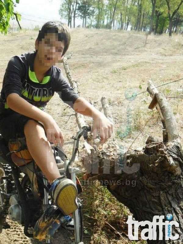 15-годишно момче от Карлово се простреля в крака