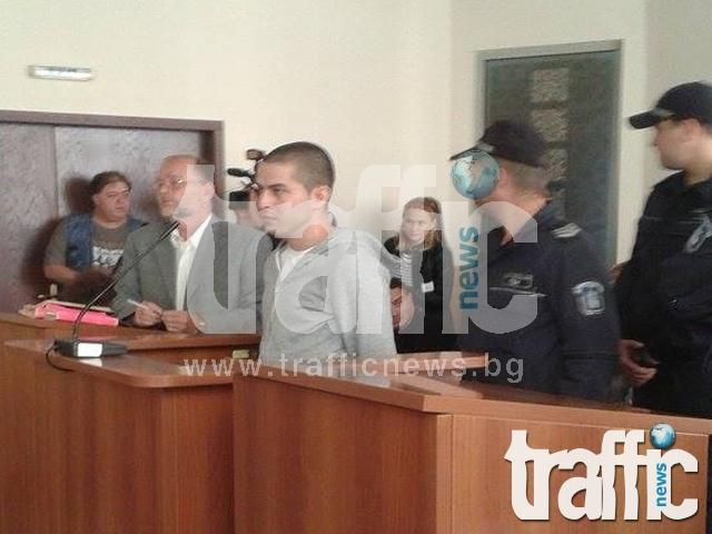 Прокуратурата протестира гаранцията на Дивеков СНИМКИ