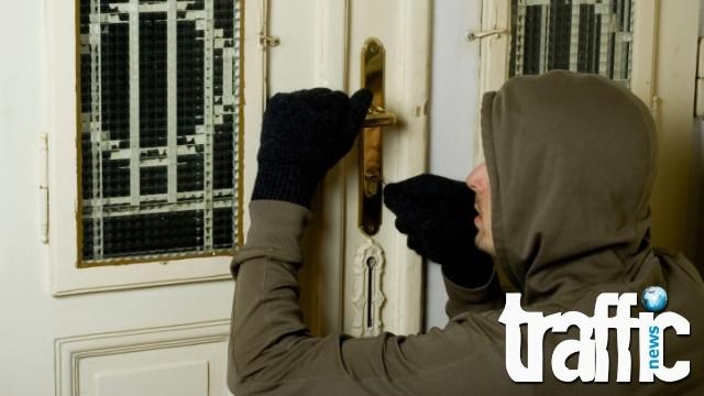 Крадци с шперцове удариха жилище в Кючука, задигнаха злато и луксозни часовници