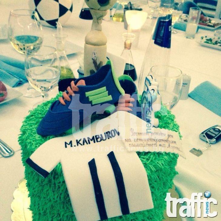 Торта - игрище за рожденния ден на Мартин Камбуров