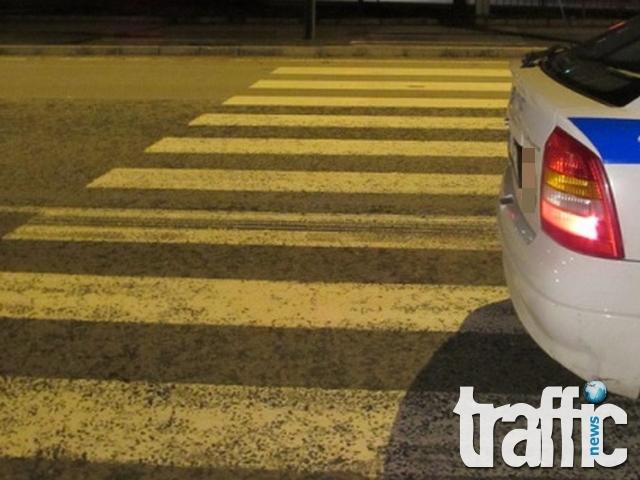 Невнимателен шофьор блъсна момиче на пешеходна пътека в Пловдив