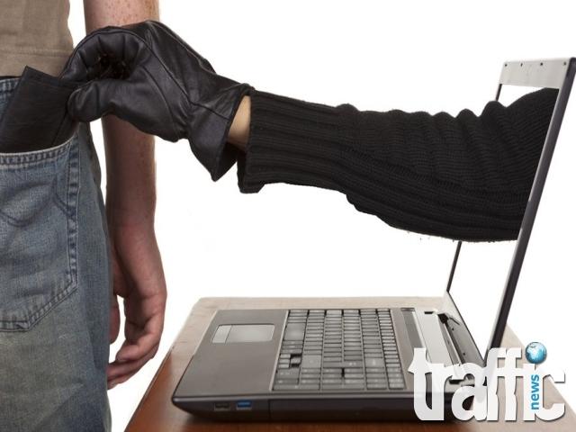 Хакери крадат милиони от български компании