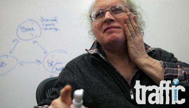 Учен не се е къпал 12 години, бактерии пазят кожата му чиста