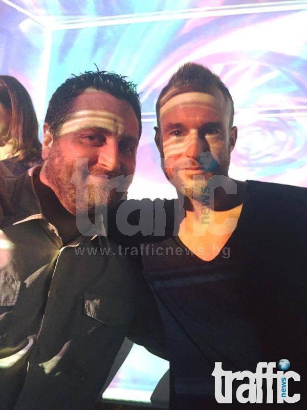 Йоаким Калмарис се нареди за снимка с Филип Плейн СНИМКИ