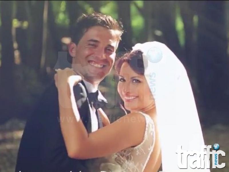 ВИДЕО от сватбата на Принца на Пловдив