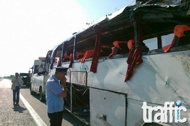 """Изчезна собственикът на рейса, който уби 9 души на """"Тракия"""" край Пловдив"""