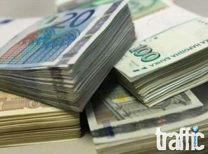 Отмъкнаха 2000 евро от пенсионер