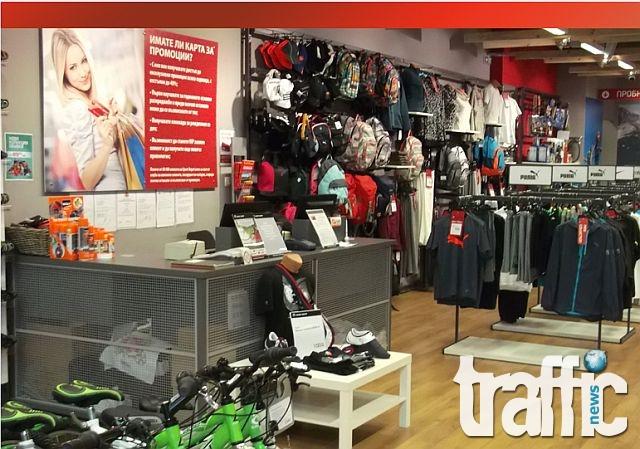 Крадци обраха спортен магазин във Велико Търново