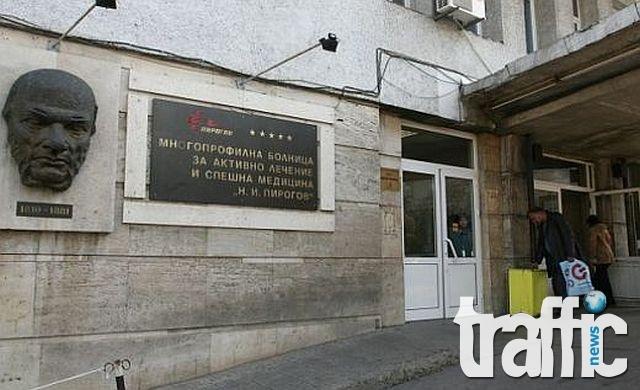 Полицай блъсна 9-годишно дете в Петрич