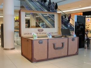 Куфарче на театъра отварят в пловдивския мол!