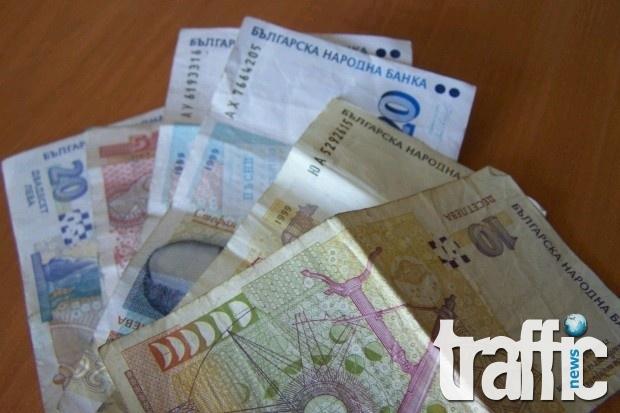 Заралия опита да пробута фалшиви пари на Централна гара