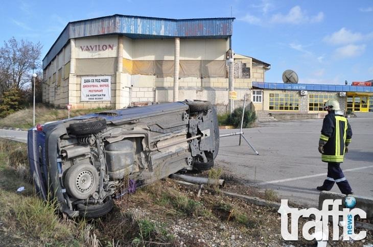 Тройна катастрофа изхвърли бус в бензиностанция