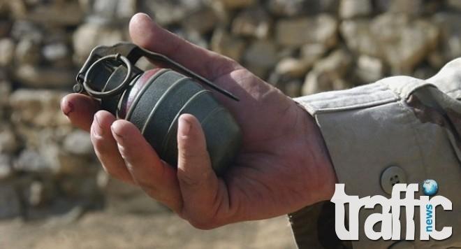 Деца намериха ръчна граната в Кършияка