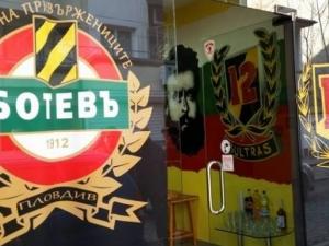 Мъже с бухалки ограбиха фен магазина на Ботев в Кючука!