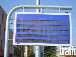Почна се! Вандали потрошиха първото дигитално табло на спирките в Пловдив СНИМКИ