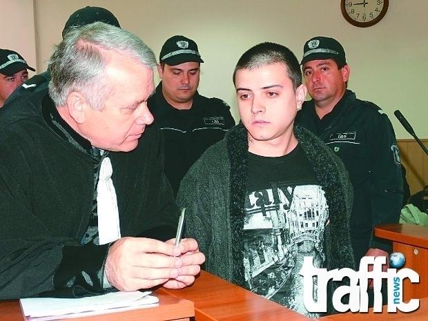 19 години затвор и 600 хиляди лв. кръвнина за убиеца на Стефка