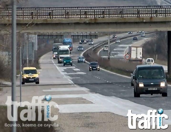 Двама джигити се отърваха с натъртвания на магистрала Тракия
