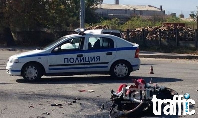 Двама мотористи в болница след катастрофа на пътя Асеновград-Поповица