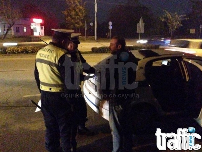 Полицаи спипаха шофьор с 1,5 промила алкохол в