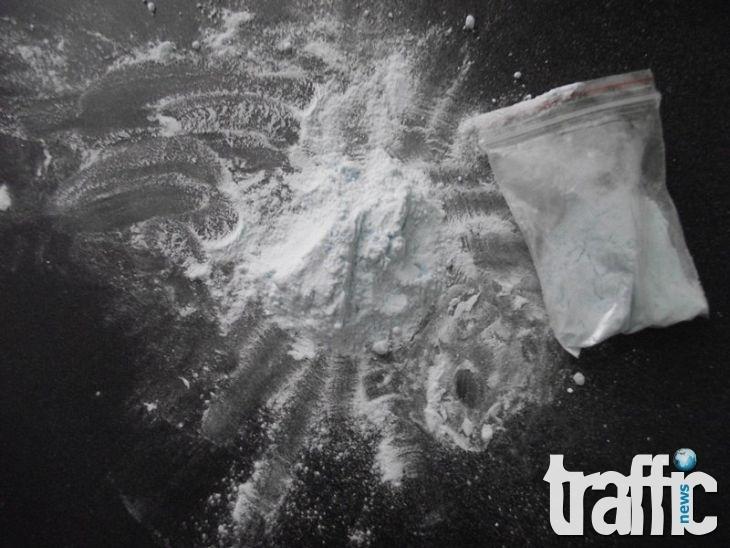 Пипнаха с наркотици 22-годишен от Хисаря
