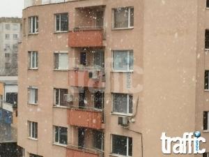 Студът идва! Първите снежинки в Пловдив падат още сутринта