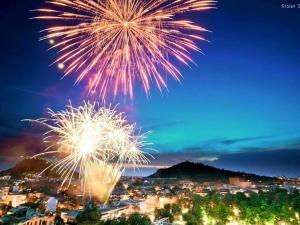 Честита Нова Година! Щастлива 2016-а, Пловдив!