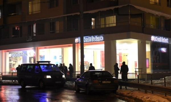 Обирджиите на банката в Люлин имали вътрешна информация