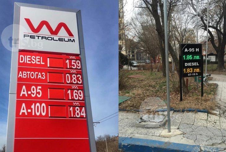 Пловдивски бензиностанции бутнаха дизела до 1,71 лв! Очаква се да падне още СНИМКИ