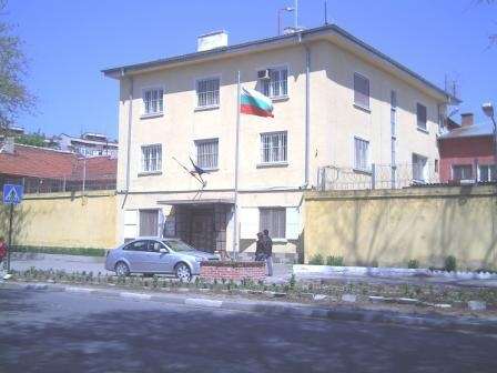 """Криминална полиция разби """"магазин"""" за дрога в  пловдивския затвор"""