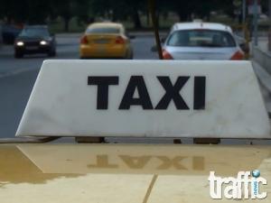 Нова жертва на таксиметровата мафия край мола, начукаха 11 лева сметка за 5 километра