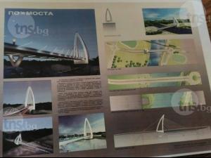 Новият мост над Марица ще влезе във визитната картичка на Пловдив! СНИМКИ