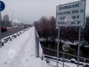 Пешеходно приключение: Да минеш по Моста на Адата след снеговалеж, без да си счупиш крайник СНИМКИ