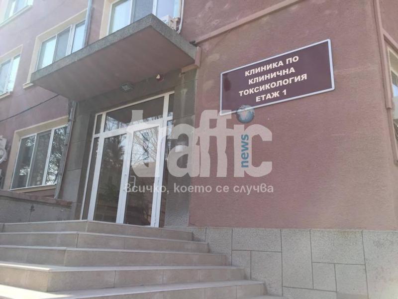 Броят на обгазените вече е 18! Пострадалите са настанени в Пловдивската токсикология