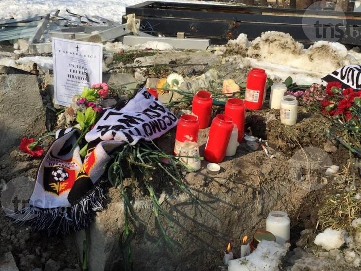Обезопасяват мястото на зловещата катастрофа, погубила влюбените Ралица и Боян СНИМКИ