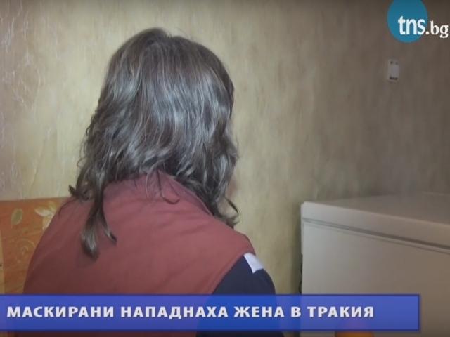 Абитуриент заплашил с пистолет жената в Тракия