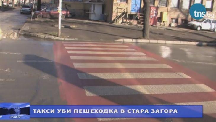 Такси уби пешеходка, а друга е с опасност за живота ВИДЕО